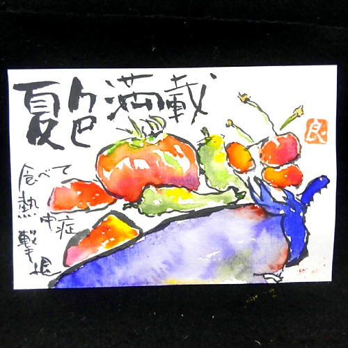 【まとめ】夏野菜の絵手紙 168作品画像!│夏の果物【夏の定番】