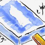 暑中見舞いの期間と絵手紙、2015