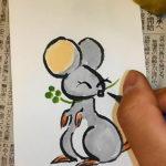 ねずみの描き方動画(子年年賀状絵手紙)