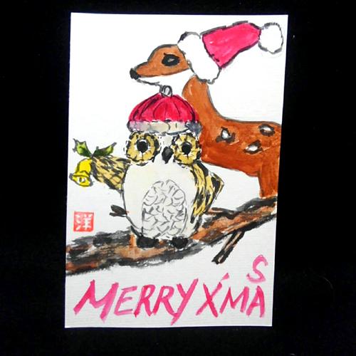 クリスマスの絵手紙です