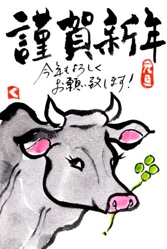 【牛】手書きの丑年年賀状。描き方動画その2です。