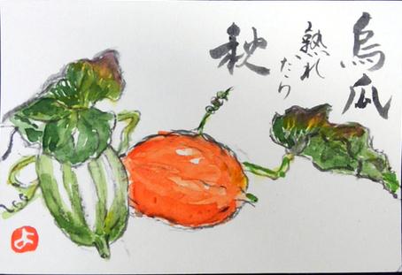 【絵手紙】秋の花々│カラスウリ・小紫・ベゴニア・葛の花・ハナミズキ