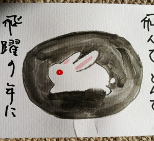 【2011年賀状】生徒さんの描いてくれた、うさぎ年の絵手紙年賀状