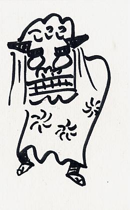 獅子舞の簡単な描き方🎍│手書きの年賀状イラスト│書き順