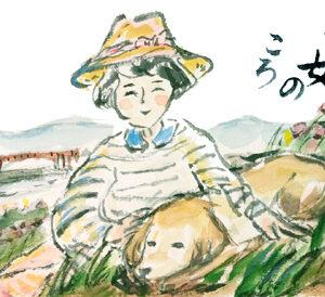 【犬の絵手紙】犬の描き方、柴犬・プードル・チワワ・ダックスフンド【戌年年賀状絵手紙】