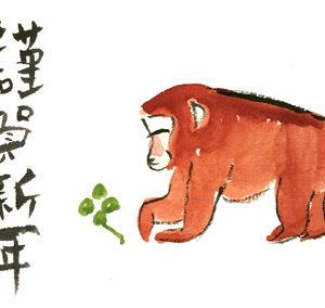 猿の描き方🐵│申年の絵手紙年賀状│歩き姿です